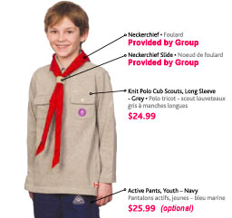 Click here to see where your Cub Scout's badges are to be placed